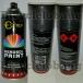 Paint Spray Black Matt
