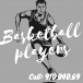 INVITING BASKETBALL PLAYERS, CALL 91004069