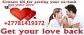 EFFECTIVE RETURN LOST LOVE SPELLS/ SANGOMA +27781419372