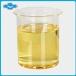 CAS 85594-37-2 Grape Seed Oil /steroidmisty@ycphar.com