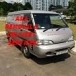 VAN FOR HIRE WITH HELPER FR $80 CALL JOAN 90229049