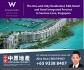 W Singapore Sentosa Cove brand new apartment condo for sale