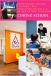 Best Coding School Singapore - Programming courses & Classes