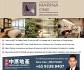 Marina One Residences condo for rent, brand new condo