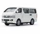 Van for Disposal fr $50 Contact 81410785