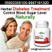 Control Diabetes with Herbo Diabecon Capsule