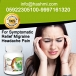 Get Instant Relief from Migraine with Migrokill Capsule