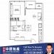 The Poiz Residences condo apartment Potong Pasir for rent