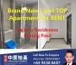 The Poiz Residences condo apartment Potong Pasir for rent lease