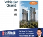 New launch Whistler Grand west coast for sale
