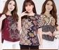 Modern Batik Tops (call: Call:94990811)