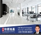 New Tech Park Lorong Chuan B1 industrial factory warehouse for rent