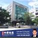 BTC Centre Serangoon B1 industrial factory warehouse office