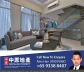 Seahill Clementi West Coast Townhouse for rent