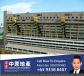 Golden Mile Complex Bugis CBD office space for lease