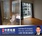 Yishun North Park Residences Khatib condo for rent