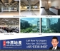 B1 industrial space Alexandra Queenstown for rent