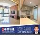 Grandstand Bukit Timah Villa Azura condo apartment for rent