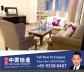 Tanglin Orchard Grange 70 condo apartment for rent