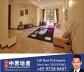 Novena Newton Orange Regency condo apartment for rent