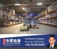 B1 warehouse showroom Keppel Tanjong Pagar for lease