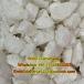 Wickr:Dianahappy  ketamine Special K Ketalar white crystalline powder