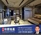 Bugis Midtown Bay apartment for sale