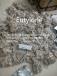 Buy eutylone, EBK, bk, 4cmc, MFPEP, hep, hexen, 2fdck Wickr: mandy29