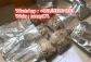 NEW batch of BK-EBDB small eutylone crystals 99% purity EUTY eutylone,Wickr:nancy171