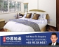 Pasir Panjang Royal Palm Mansions condo apartment for rent