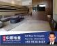 Yio Chu Kang Lentor terrace house Banyan Villas for rent