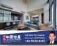 Tanjong Pagar Enggor Street Altez condo apartment for rent