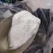 China supply benzocaine cas 94-09-7