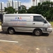 Removal Services in Singapore