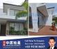 Bukit Timah landed duplex house Coronation Road for rent