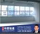 B1 factory warehouse Frontech Centre Bukit Merah