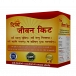 Buy Divya Jeevan Kit Medicine to Boost your Immune System