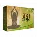 Ayurvedic Medicine For Constipation and Acidity   Udar Amrit