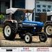 Get Tractors price in India 2021 – TractorGuru.in
