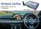 Mazda 6 Wireless Apple CarPlay Original Screen Update