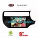 Kia Rio Euro UK right hand drive RHD Car radio android GPS camera