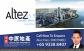 For rent Tanjong Pagar Altez condo apartment