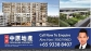 For rent B1 factory warehouse office Nordcom Sembawang