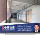 For rent B1 factory warehouse office Richfield Eunos
