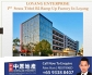 For rent factory warehouse Loyang Enterprise Changi