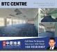 For lease BTC Centre Serangoon factory warehouse