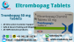 Natco Trombopag 50mg Price | Eltrombopag Tablets Indian brands | Eltrombopag Tablets Buy online