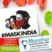 best dental fluoride clinic in vizag  Manohar dental care