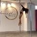 Breathe Dance Company